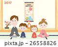 家族 ファミリー 年賀状素材のイラスト 26558826