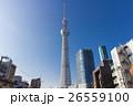 東京スカイツリー スカイツリー 青空の写真 26559100
