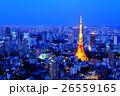 東京夜景 【高層ビル・東京タワー】 26559165