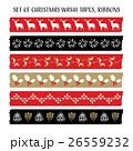 クリスマス ベクター バックグラウンドのイラスト 26559232