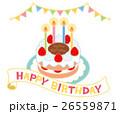 誕生日 ケーキ 26559871