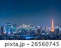 東京の夜景 26560745