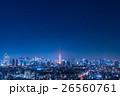 都市風景 ビル群 東京の写真 26560761