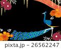 黒地 文様 孔雀のイラスト 26562247