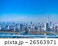 【東京】スカイツリー都市風景 26563971