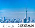 都市風景 都会 市街地の写真 26563989