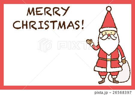 クリスマスカード 26568397