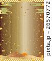 金箔 新年 背景のイラスト 26570772