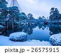 兼六園の雪景色 26575915