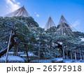 兼六園の雪景色 26575918