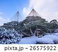 兼六園の雪景色 26575922