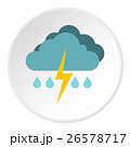 雨 アイコン ベクターのイラスト 26578717