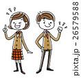 ブレザー 中学生 高校生のイラスト 26579588