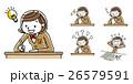 中学生 高校生 勉強のイラスト 26579591