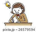 中学生 高校生 勉強のイラスト 26579594
