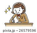 中学生 高校生 勉強のイラスト 26579596