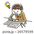 中学生 高校生 勉強のイラスト 26579599