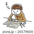 中学生 高校生 勉強のイラスト 26579600