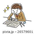 中学生 高校生 勉強のイラスト 26579601