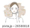 美容 女性 スキンケアのイラスト 26580818