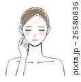 美容 女性 スキンケアのイラスト 26580836