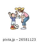 虫除け スプレー 親子のイラスト 26581123