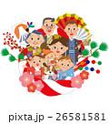 お正月飾りと三世代家族 26581581