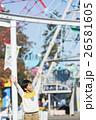 遊園地 男の子 バンザイの写真 26581605