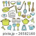 キッチン雑貨(blue/green) 26582160