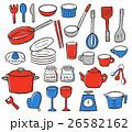 キッチン雑貨(red/blue) 26582162