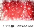 クリスマス クリスマスツリー 雪の結晶のイラスト 26582188