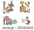 震災への備え 26582640