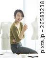 ビジネスウーマン 26583238