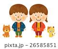 はんてん 人物 子供のイラスト 26585851