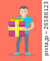 Man With Gift Box Flat Design Vector Illustration 26586123