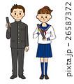 中学生 高校生 男女のイラスト 26587372