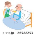 介護 食事介助 26588253