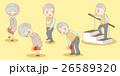 痛い 年配 カップルのイラスト 26589320