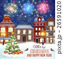 クリスマス ベクトル 樹木のイラスト 26591020