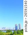 マンションと新緑 【東京・お台場】 26591540