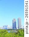 マンションと新緑 【東京・お台場】 26591541