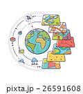 ベクトル データ データーのイラスト 26591608
