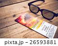 鑑賞券 前売券 3Dメガネの写真 26593881