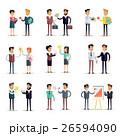 セット 人々 人物のイラスト 26594090