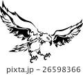 鷹 トライバル 26598366