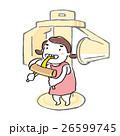 歯 歯科 CTのイラスト 26599745