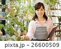 花屋 店員 女性 スタッフ 雑貨 セレクトショップ 撮影協力:TENOHA DAIKANYAMA 26600509
