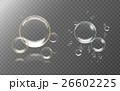 アクア 水 バブルのイラスト 26602225