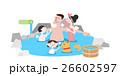 ファミリー 家庭 家族のイラスト 26602597
