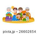 あき おじいさん お爺さんのイラスト 26602654